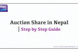 Auction Share in Nepal