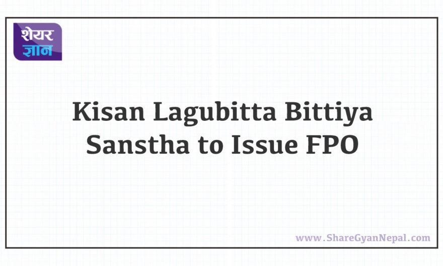 Kisan Lagubitta Bittiya Sanstha to Issue FPO