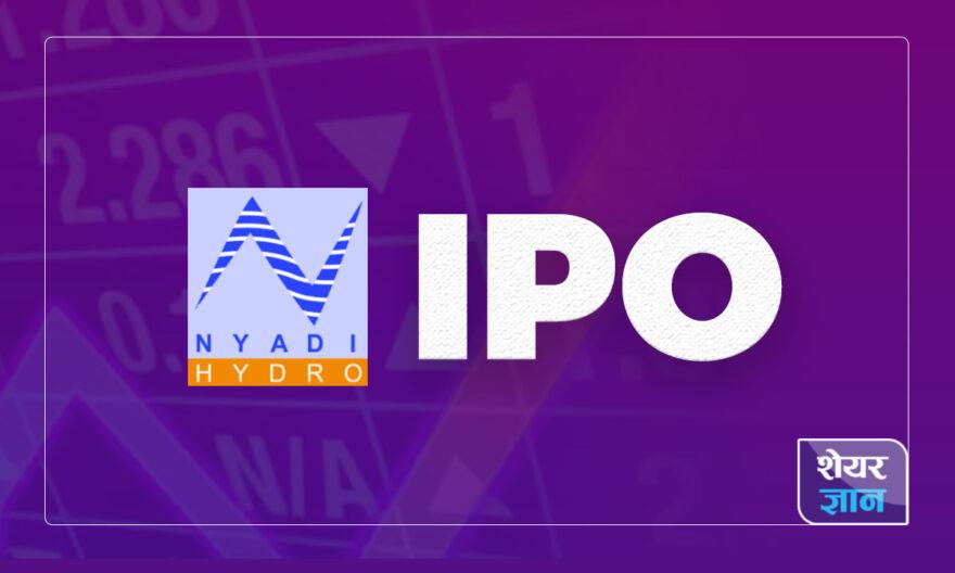 Nyadi Hydropower IPO