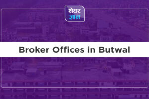 Broker Offices in Butwal