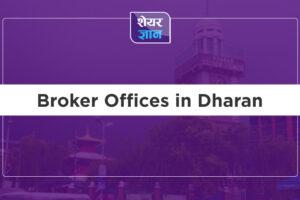 Broker Offices in Dharan