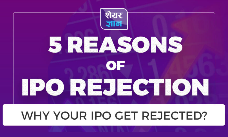 Reasons Why Your IPO is Rejected