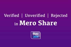 Verified, Unverified & Rejected Meaning in Mero Share