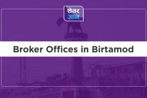 broker offices in birtamod